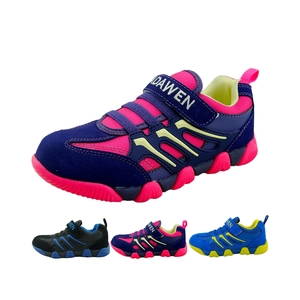 Children Boy's Girl's Athletic Outdoor Strap Sneakers Running Shoes (Toddler/Little Kid/Big Kid)