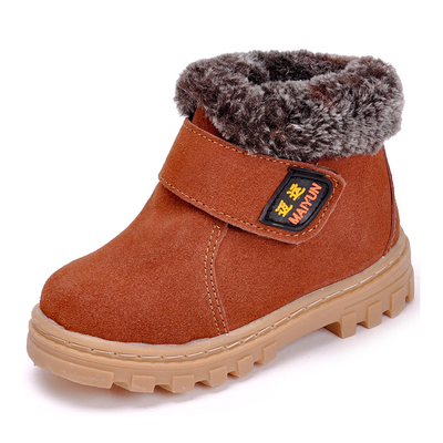 Boy's Girl's Classic Waterproof Suede Leather Snow Boots